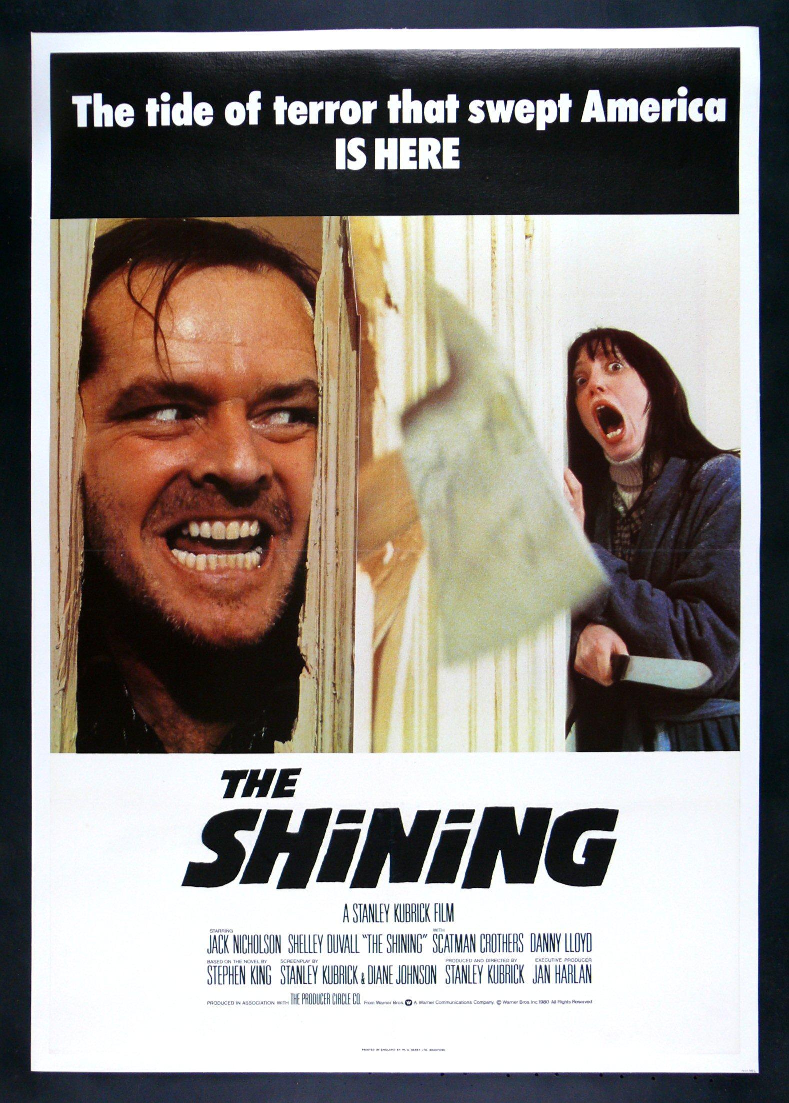 ნათება / The Shining