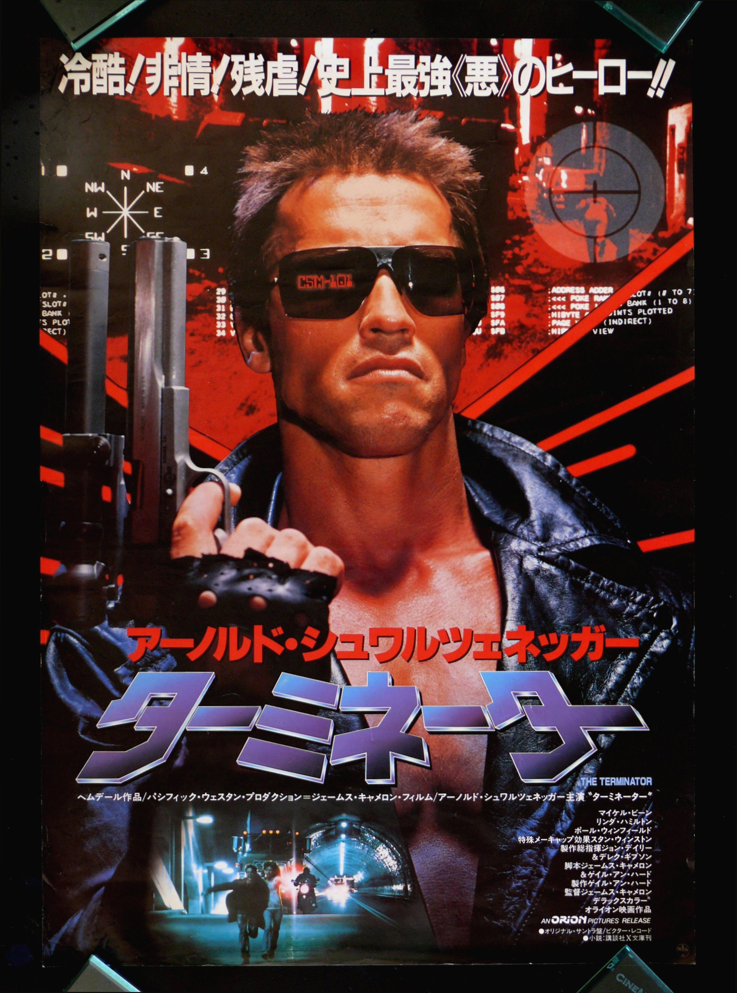 Taxi Driver Terminator Original Movie Posters Vintage Film ...